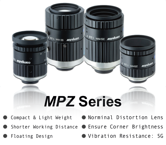 Computar_MPZ-Series_overview