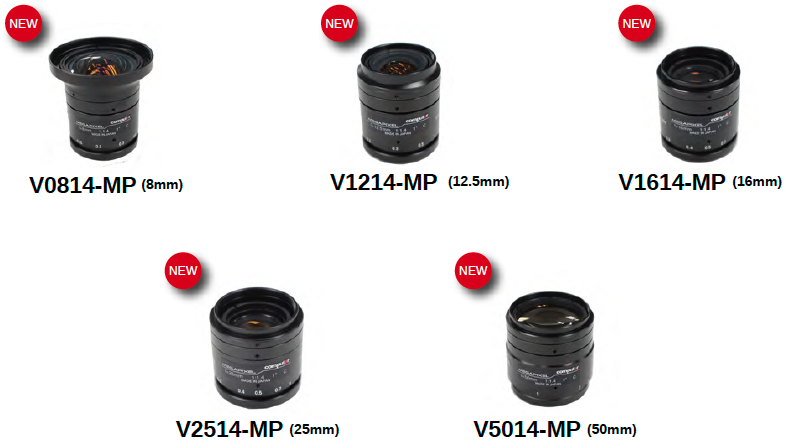 Computar_V-MP_Serie_2-4-Megapixel